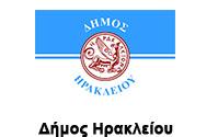 dhmos-hrakleiou