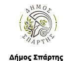 dhmos-sparths